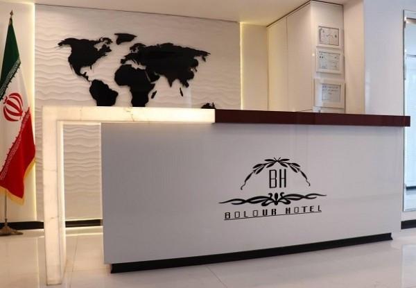 هتل بلور