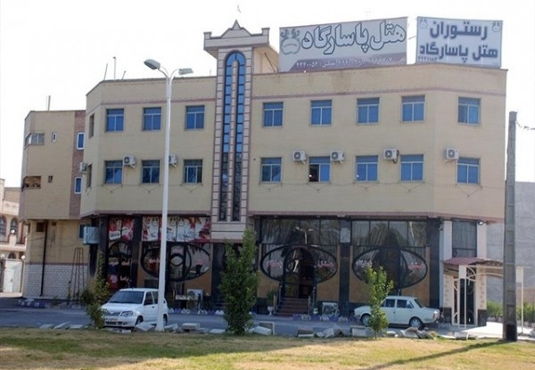 هتل-پاسارگاد