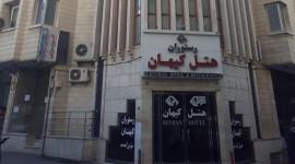 هتل کیهان